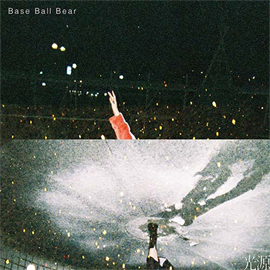 Base Ball Bear - 光源