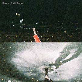 Base Ball Bear - 光源