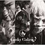 Funky Galaxy from 超新星 - Funky Galaxy