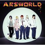 アルスマグナ - ARSWORLD