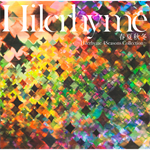 Hilcrhyme - 春夏秋冬~Hilcrhyme 4Seasons Collection~