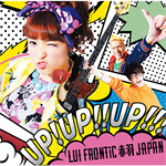 LUI FRONTiC 赤羽JAPAN - UP! UP!! UP!!!