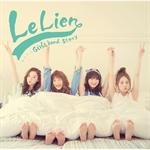 Le Lien - ルリアン -Girls band story-