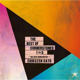 佐藤竹善 - The Best of Cornerstones 1 to 5 ~The 20th Anniversary~