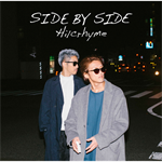 ヒルクライム - SIDE BY SIDE
