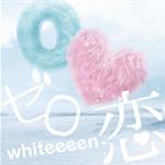whiteeeen - ゼロ恋