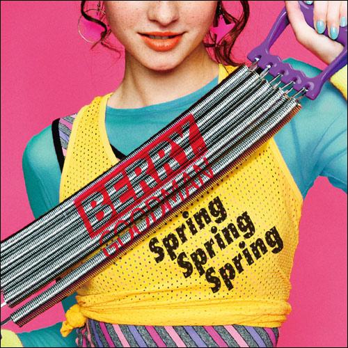 Spring Musical 2018: ベリーグッドマン