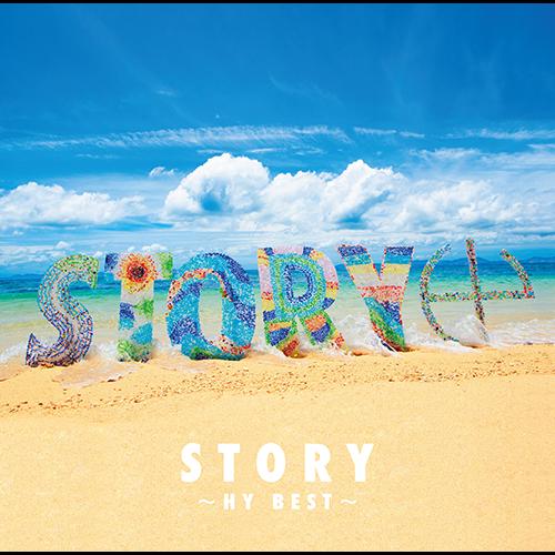 story hy best 通常盤 cd hy universal music japan