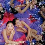 miwa yoshida_x00D_  - beauty and harmony 2 -新装盤-