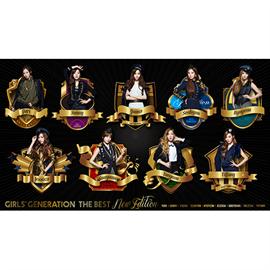 少女時代 - THE BEST~New Edition~
