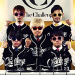 ザ・チャレンジ - スター誕生