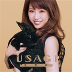 USAGI - 愛賛歌