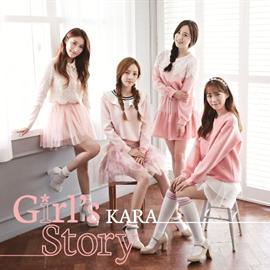KARA - Girl's Story