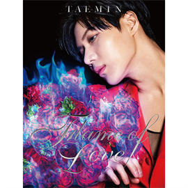 テミン - Flame of Love