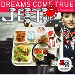DREAMS COME TRUE - JET!!!/SUNSHINE[きくきくセット]