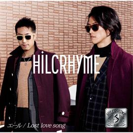 ヒルクライム - エール / Lost love song