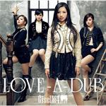 Giselle4 - LOVE‐A‐DUB