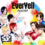 アルスマグナ - EverYell