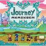 赤い公園 - journey