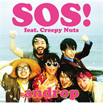 androp - SOS! feat. Creepy Nuts
