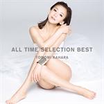 華原朋美 - ALL TIME SELECTION BEST