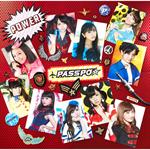 PASSPO☆ COMPLETE BEST ALBUM 'POWER -UNIVERSAL MUSIC YEARS-'