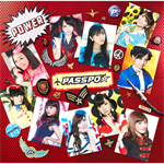 PASSPO☆ - PASSPO☆ COMPLETE BEST ALBUM 'POWER -UNIVERSAL MUSIC YEARS-'