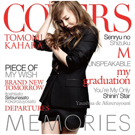 華原朋美 - MEMORIES -Kahara Covers-