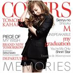 MEMORIES -Kahara Covers-