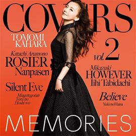 華原朋美 - MEMORIES 2 -Kahara All Time Covers-
