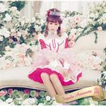 放課後プリンセス - 純白アントワネット