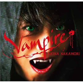 中森明菜 - Belie + Vampire