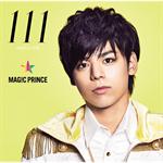 MAG!C☆PRINCE - 111