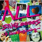 GReeeeN - ALL SINGLeeeeS ~& New Beginning~