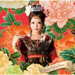 放課後プリンセス - ライチレッドの運命