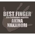 中森明菜 - BEST FINGER-25th anniversary selection