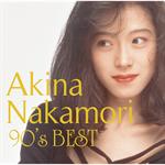 中森明菜 - 歌姫伝説 ~90's BEST~