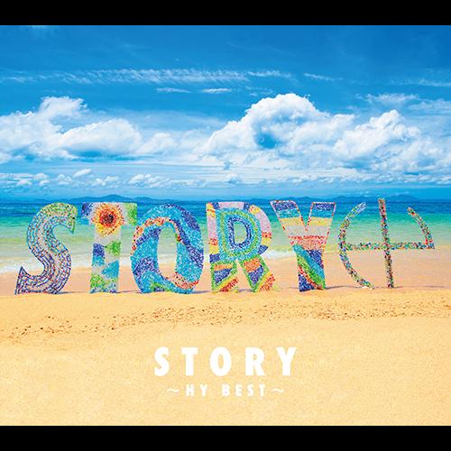 story hy best 初回限定盤 cd dvd hy universal music japan