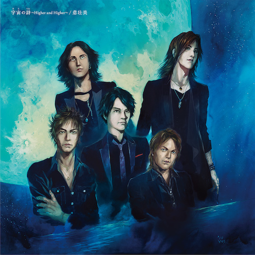 Luna Sea x Gundam [Sora no uta ~Higher and Higher~] UPCH-7494_qcZ_extralarge