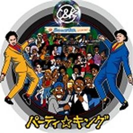 C&K - パーティ☆キング(通常盤)
