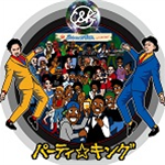 パーティ☆キング(通常盤)