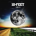 10-FEET - 太陽の月