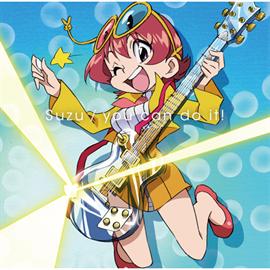 Suzu - you can do it!