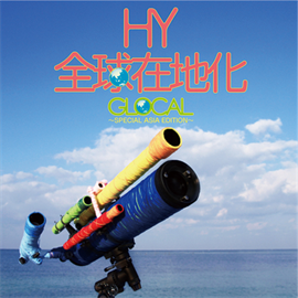 HY - GLOCAL ~SPECIAL ASIA EDITION~