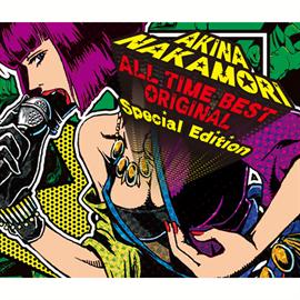中森明菜 - オールタイム・ベスト ‐オリジナル‐ Special Edition