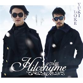ヒルクライム - YUKIDOKE