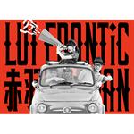 LUI FRONTiC 赤羽JAPAN - リプミー