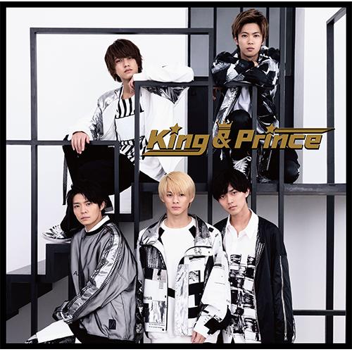 King & Prince [通常盤][CD] - King & Prince - UNIVERSAL MUSIC JAPAN