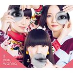 Perfume - If you wanna