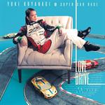 小柳ゆき@SUPER CAR RACE - LOVE DRIVE~恋はサーキットのように~